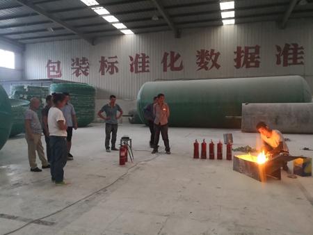 玻璃钢化粪池厂家威尔森消防演习