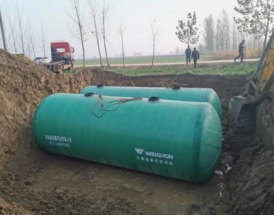 农业农村部召开全国农村厕所革命问题摸排整改工作视频会